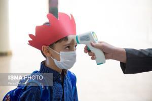 آمادگی مدارس اصفهان برای بازگشایی همراه با اجرای پروتکلهای بهداشتی