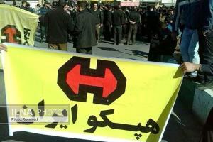 فعال کارگری هپکو: هیچ ارادهای برای خرید محصولات «هپکو» وجود ندارد