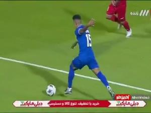 برخورد توپ به دست بازیکن پرسپولیس و اعتراض بازیکنان الهلال