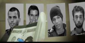 حماس با انتشار تصاویر اسرای اسرائیلی، برای آزادی آنها شرط تعیین کرد