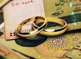 افزایش ۱۰۰ میلیون تومانی وام ازدواج زوجین روستایی و عشایری دهه شصتی