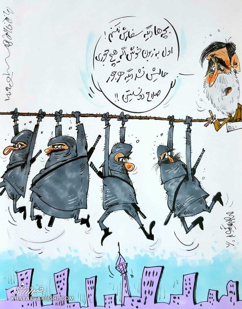 کاریکاتور/ ماموریت تیم ویژه آجرلو برای پادوانی!