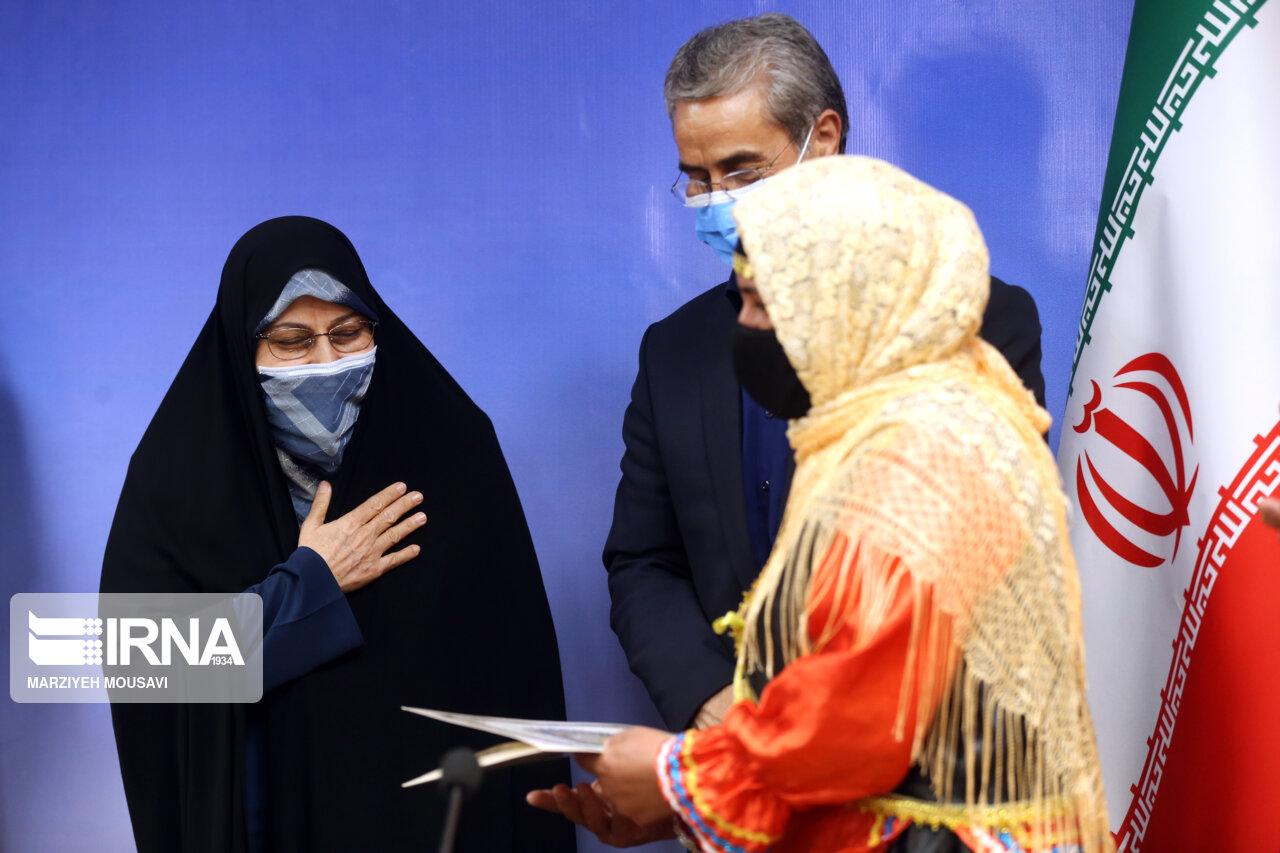 مراسم تجلیل از زنان روستایی با حضور معاون زنان رئیس جمهور