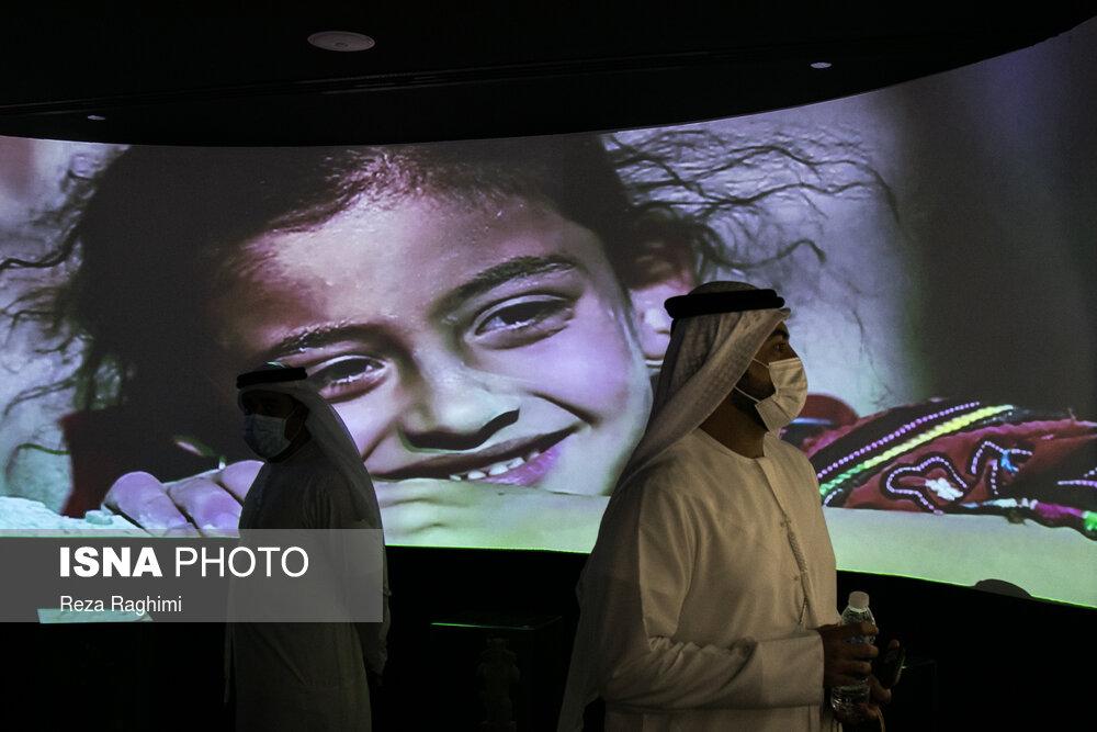 نمایشگاه «اکسپو ۲۰۲۰» دبی