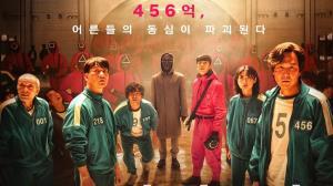 پول درو کردن کره ای ها با سریال «بازی مرکب»!