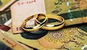 جزئیاتی از دریافت کنندگان وام ازدواج در سال گذشته و جاری
