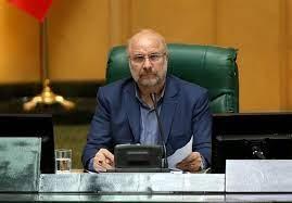 حمله اصلاح طلبان به مجلس