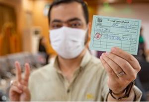 لزوم همراه داشتن کارت واکسیناسیون در یزد