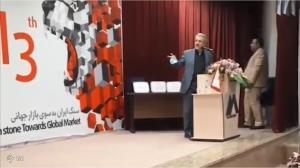 واکنش جالب وزیر صمت به بنر نمایشگاه سنگ نیمور