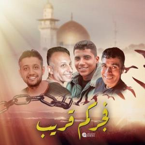 افزایش فشار رژیم صهیونیستی بر اسرای فلسطینی