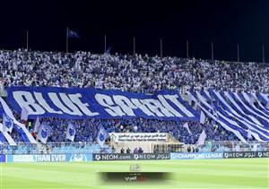هواداران الهلال: النصر را بیاورید!