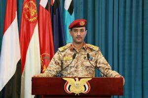 رونمایی از عملیات بزرگ نظامی در یمن