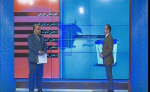 تشکیل شورای شهرستان قزوین بهزودی