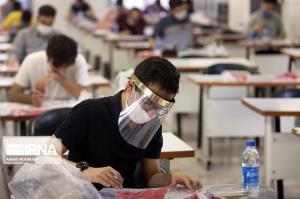دانشگاه یزد برای دانشجویان بومی حضوری میشود