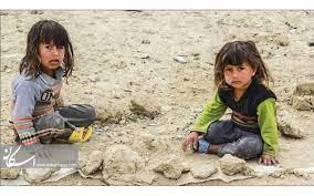 کدام استانهای ایران دچار بیشترین محرومیت غذایی هستند؟