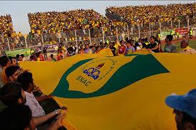برزیل ایران آه در بساط ندارد