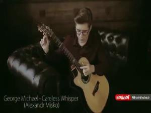 اجرای آهنگ زیبای آنشرلی توسط گیتارنواز روسی، الکساندر میسکو