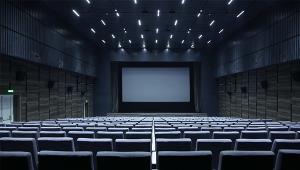 اکران «شهر زنده» در سینما چارسو