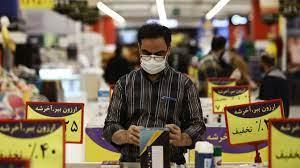 خطر ابرتورم بیخ گوش اقتصاد ایران