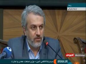 وزیر صمت: مطالعات نشان می دهد که برای رشدهای 4 سال آینده منابع مالی وجود دارد
