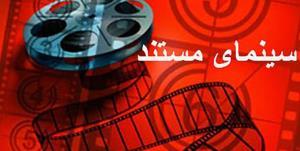 تولید ۷ مستند در خصوص مناطق کمبرخوردار خوزستان