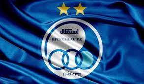 مدافعان استقلال، جام قهرمانی میآورند!