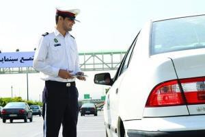 جریمه افرادی که هنگام رانندگی لایو میگذارند چقدر است؟