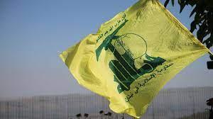 واکنش حزب الله به اتفاقات اخیر لبنان