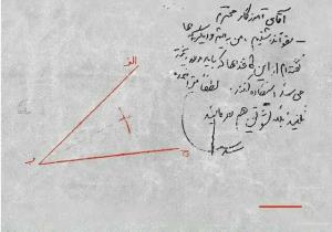 در مدرسهای که  میثم خامنهای فرزند رهبر انقلاب درس میخواند