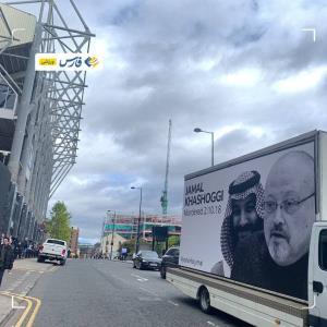 پوستر جمال خاشقچی و بن سلمان در اطراف ورزشگاه خانگی نیوکاسل