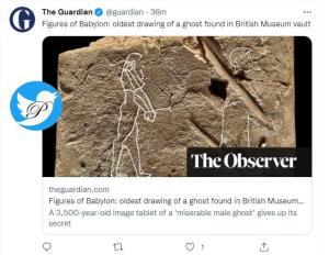 گوناگون/ کشف قدیمیترین نقاشی از یک روح عاشق در موزه بریتانیا