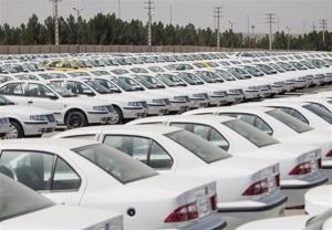ارزش املاک خودروسازان چقدر است؟