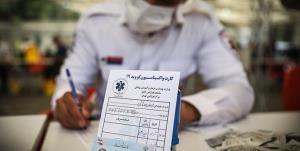 بیش از ۴۴ هزار نفر در اسلامآباد غرب واکسینه کامل شدند