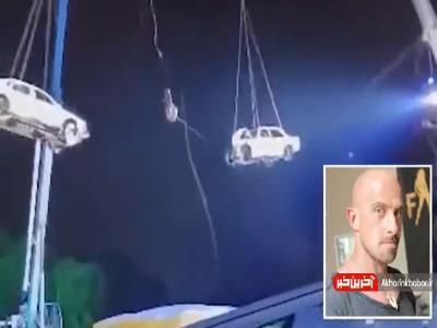 مرگ دردناک بدلکار هنگام اجرای دیدنی برخورد دو خودرو