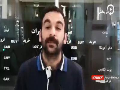 جبهه کاهشی دلار در مرز عراق