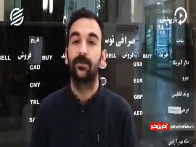 دلار تهران در انتظار رئیسی
