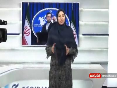 خط و نشان ایران برای جمهوری آذربایجان