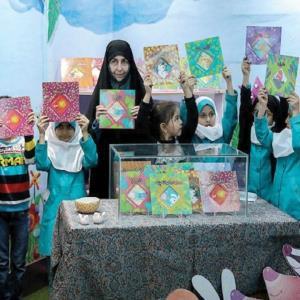 قصههای دختر پاریسی برای کودکان ایرانی