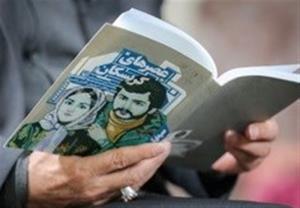 روایت یک نفوذی از اردوگاه اشرف