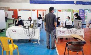صعود انفجاری ایران در جدول واکسیناسیون