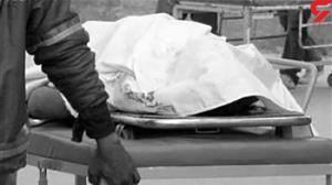 مرگ مرموز زن جوان پس از درگیری با شوهرش