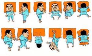 طنز/ روانشناسی افراد از روی مدل خوابیدنشان!