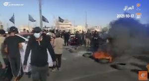 تظاهرات معترضان به نتایج انتخابات در عراق