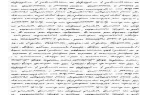 هوش مصنوعی چگونه جلوی جعل دستخط و امضا را میگیرد؟