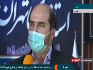 میزان رعایت پروتکل های بهداشتی در تهران چقدر است؟
