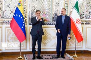 عکس/ ژست جالب وزیر امور خارجه ونزوئلا در کنار امیرعبداللهیان