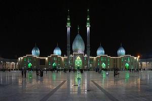 تشرف یک زن مسیحی به دین اسلام در مسجد مقدس جمکران