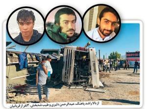 وضعیت تلخ خانواده قربانیان اتوبوس سرباز معلمها