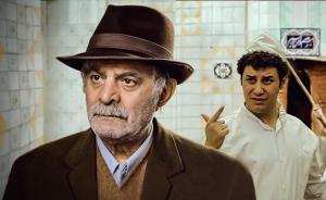 سکانسی از مرحوم گرجستانی در سریال «سه دنگ سه دنگ»