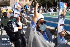 اعتراض حوزویان قم به حوادث تروریستی افغانستان